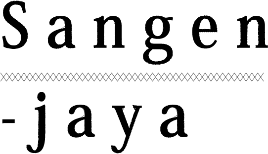 sangen-jaya